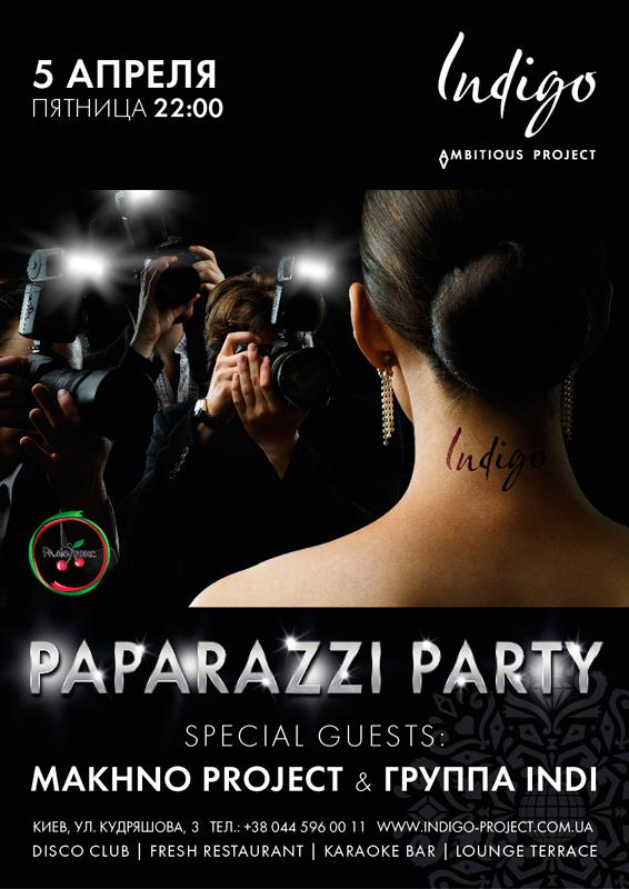 Paparazzi party при поддержке Lux fm в клубе Indigo!