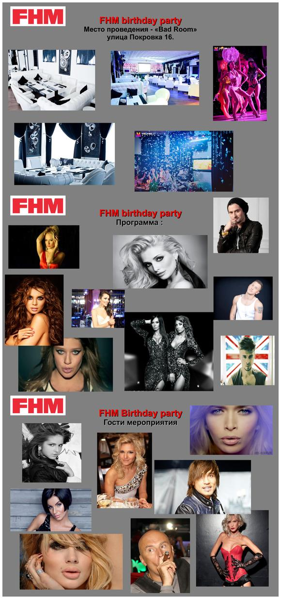 Duo Diamonds on FHM birthday party (Moscow)